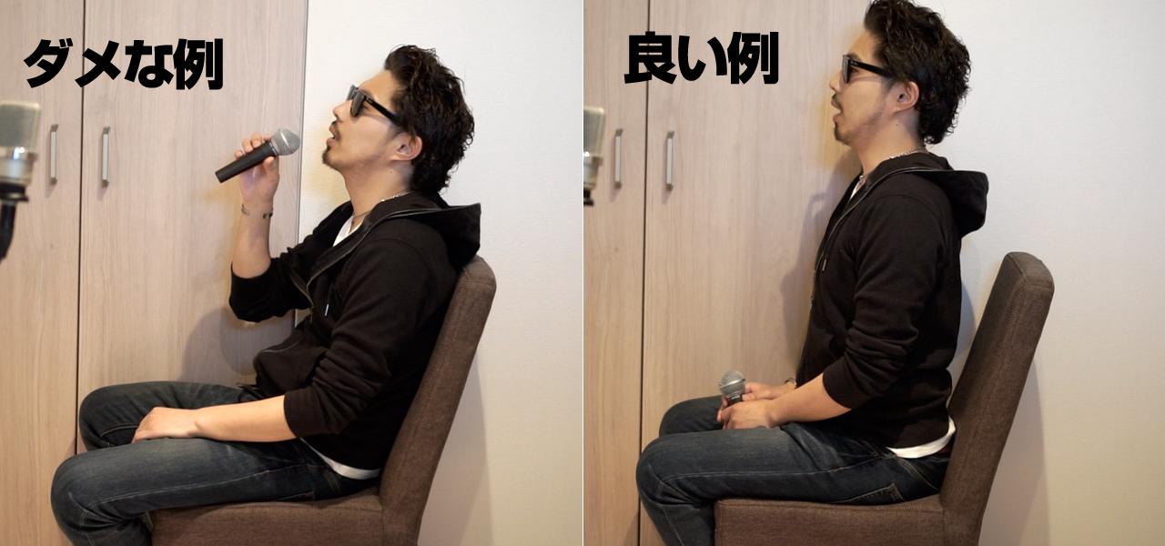 座った時のダメな姿勢と良い姿勢